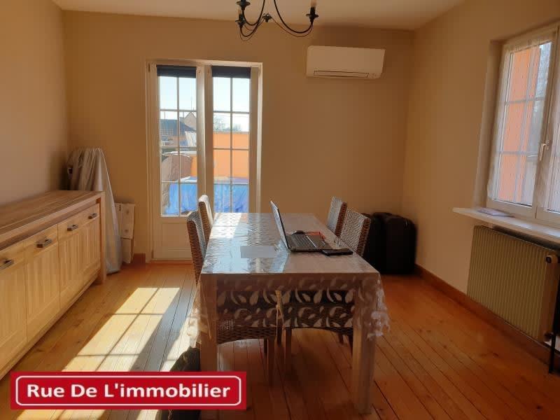 Vente maison / villa Mertzwiller 271500€ - Photo 4