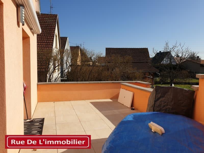 Vente maison / villa Mertzwiller 271500€ - Photo 5