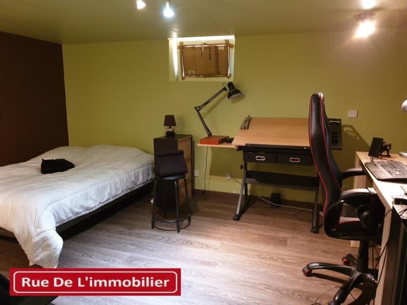 Vente maison / villa Mertzwiller 271500€ - Photo 7
