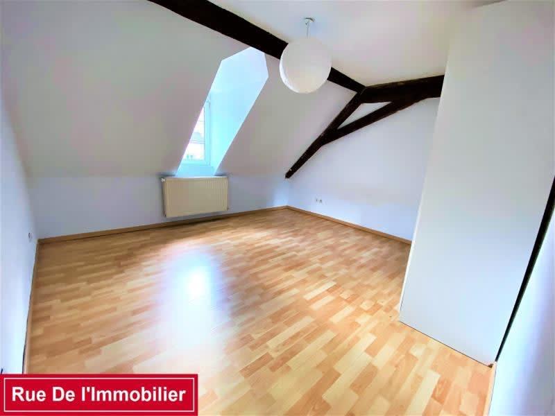 Sale apartment Wasselonne 160500€ - Picture 8