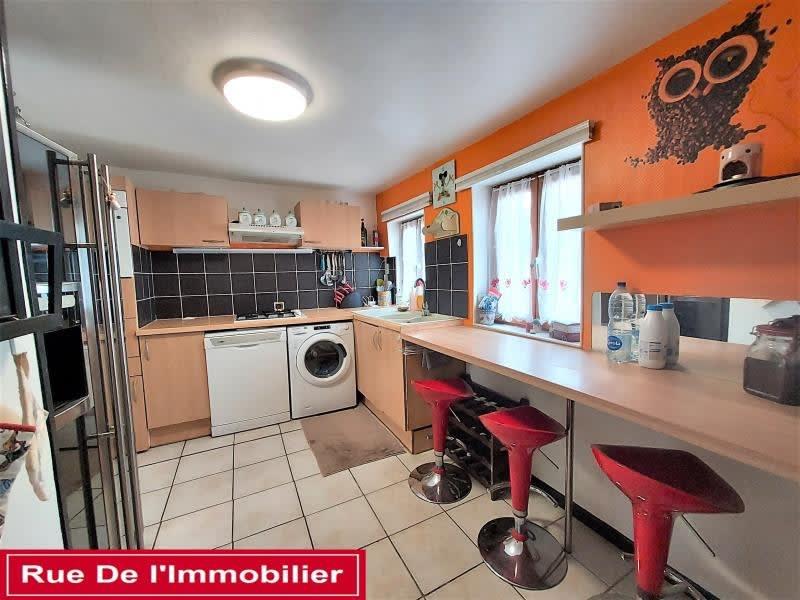 Vente maison / villa Ringendorf 207000€ - Photo 5