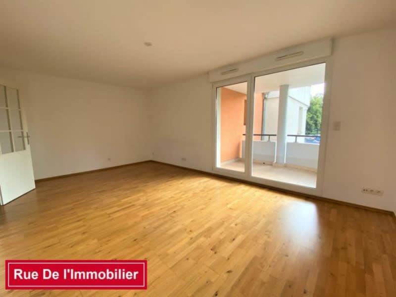 Location appartement Haguenau 960€ CC - Photo 1