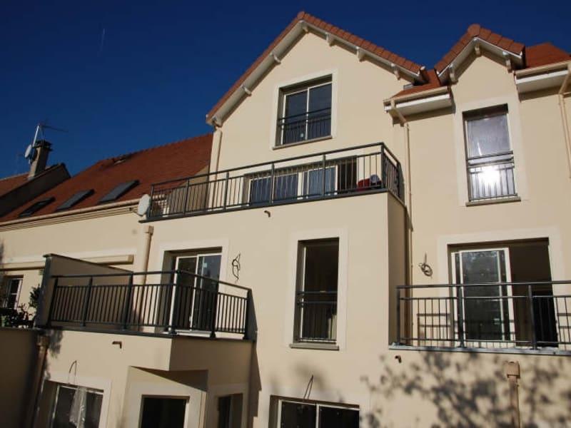 Location appartement Antony 700€ CC - Photo 1