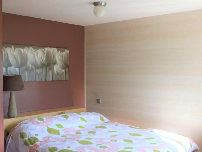 Vente maison / villa Begard 245050€ - Photo 5