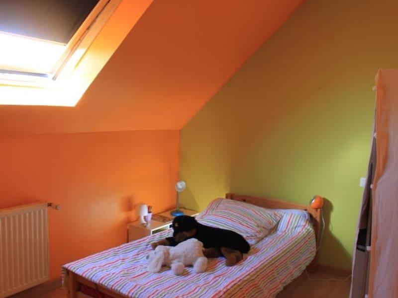 Vente maison / villa Begard 245050€ - Photo 10