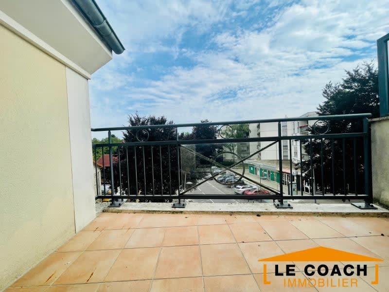 Vente appartement Torcy 180000€ - Photo 7