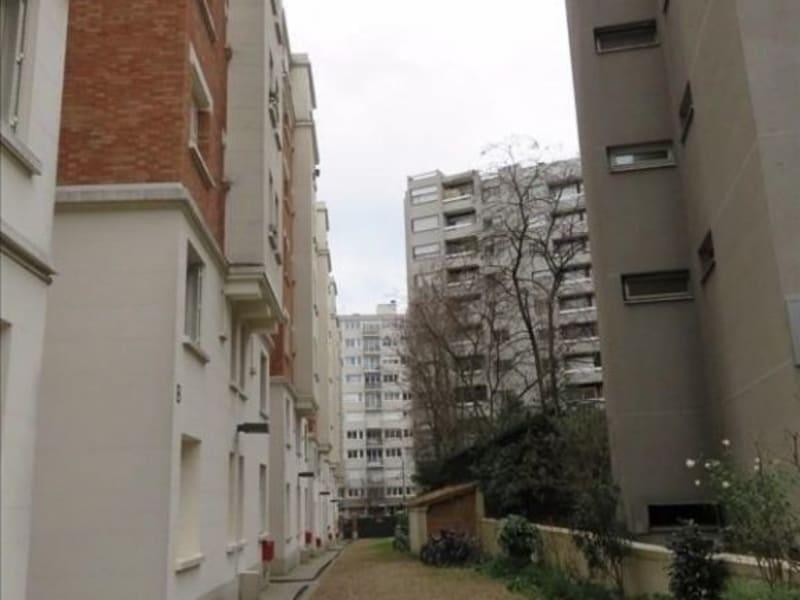 Location appartement Paris 13ème 1021€ CC - Photo 6
