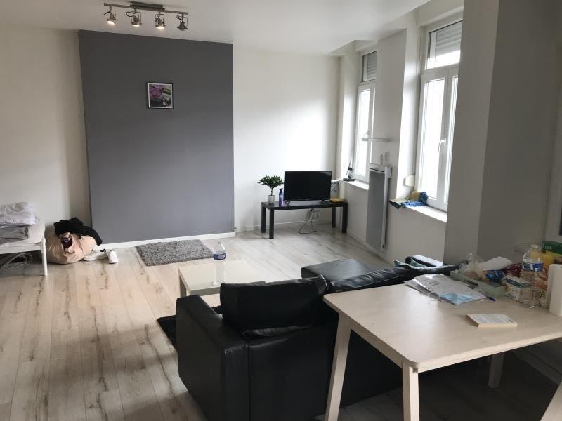 Location appartement Armentieres 650€ CC - Photo 1