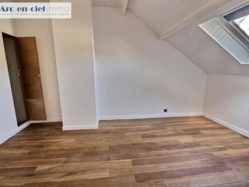 Venta  casa Montreuil 649000€ - Fotografía 14