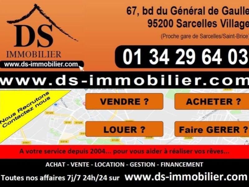 Vente terrain Sarcelles 150000€ - Photo 3