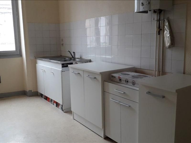 Location appartement Roanne 250€ CC - Photo 1