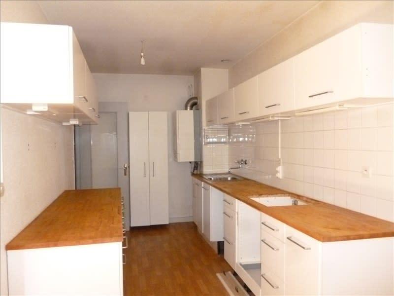 Sale apartment Roanne 149500€ - Picture 6