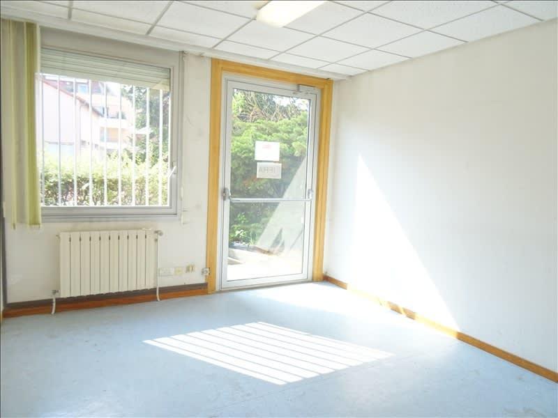 Vente bureau Roanne 230000€ - Photo 4