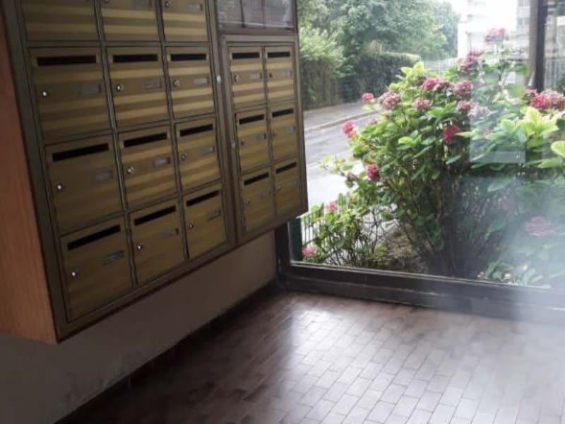 Sale apartment Rosny sous bois 159000€ - Picture 1