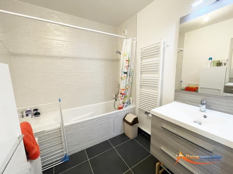 Venta  apartamento Paris 18ème 527000€ - Fotografía 8