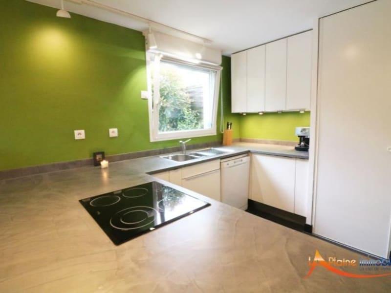 Venta  apartamento La plaine st denis 450000€ - Fotografía 5