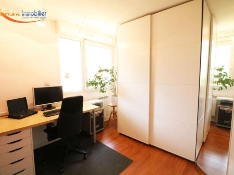Venta  apartamento La plaine st denis 450000€ - Fotografía 8