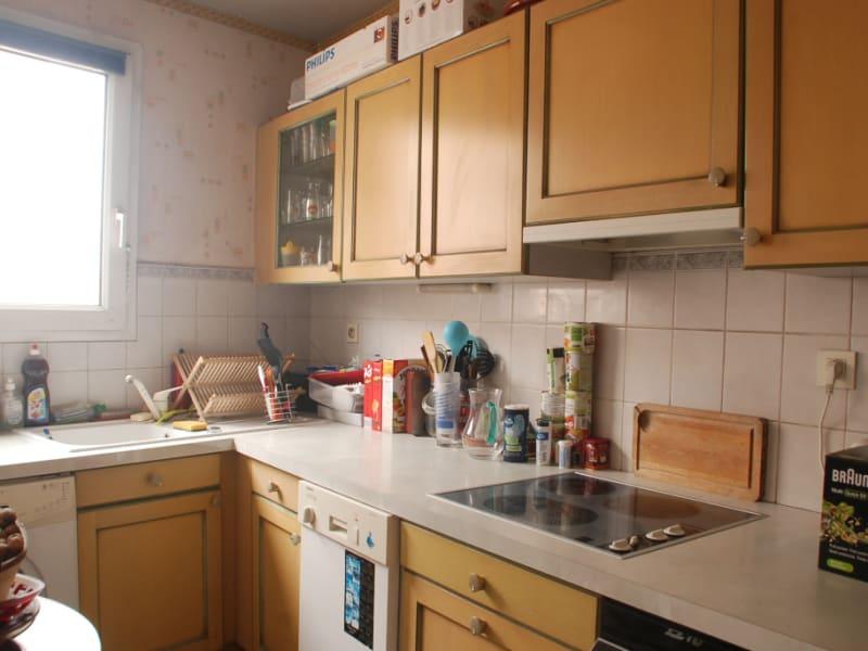 Vente appartement Bondy 200000€ - Photo 6