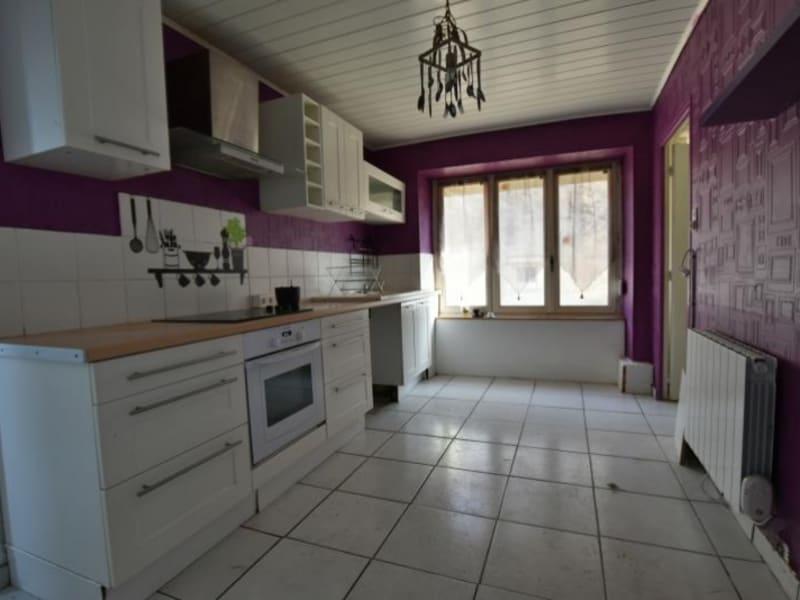 Vente maison / villa Authoison 116950€ - Photo 4
