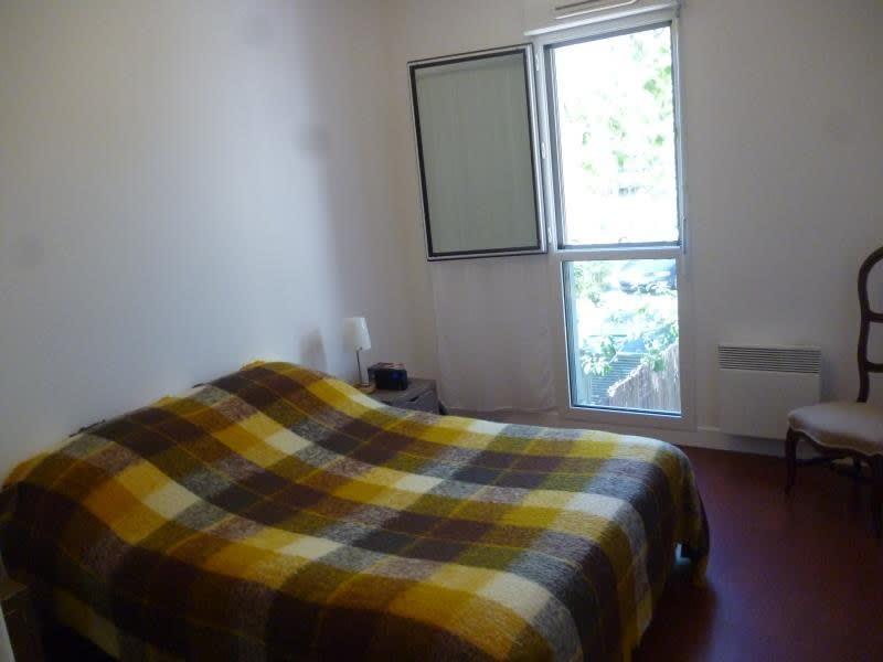 Vente appartement Nantes 272480€ - Photo 6