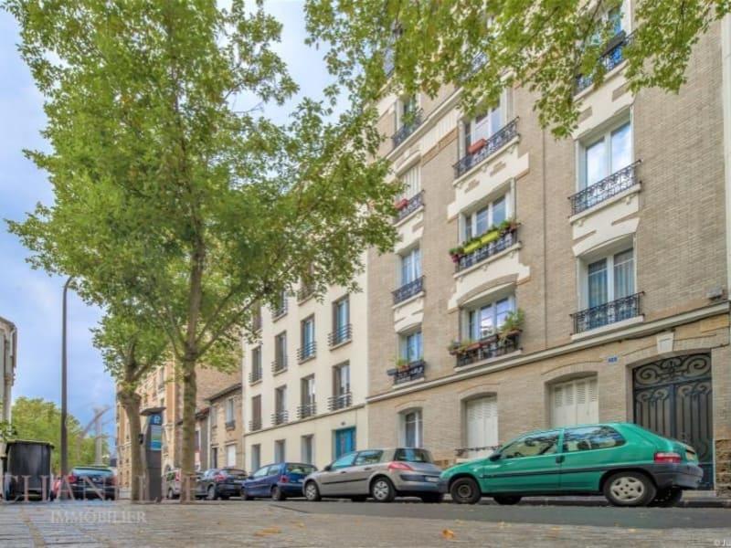 Sale apartment Vincennes 379000€ - Picture 1