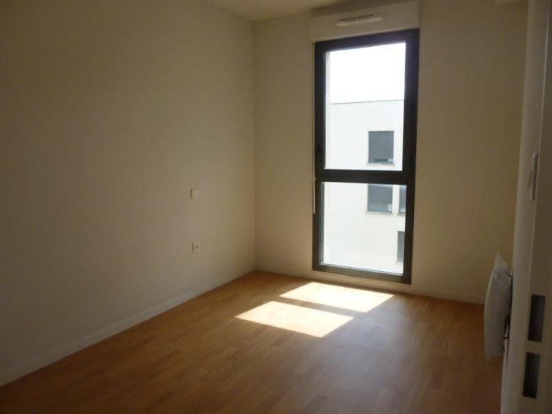 Sale apartment Toulouse 254400€ - Picture 5