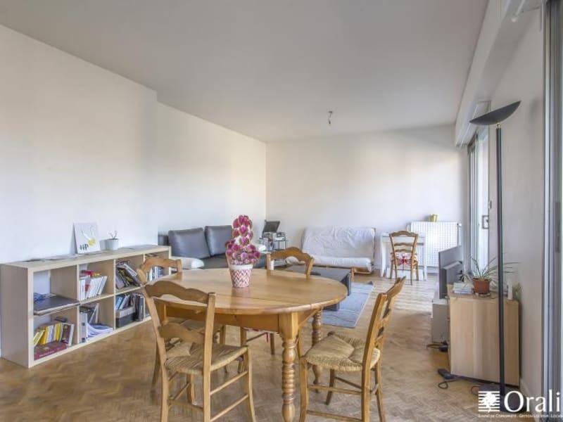 Vente appartement Grenoble 270000€ - Photo 6