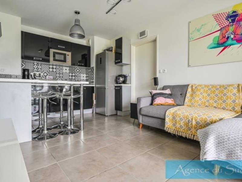 Vente appartement Marseille 11ème 220000€ - Photo 7
