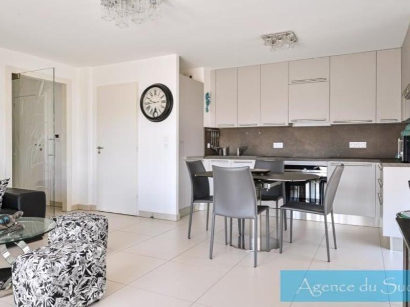 Vente appartement Aubagne 315000€ - Photo 5