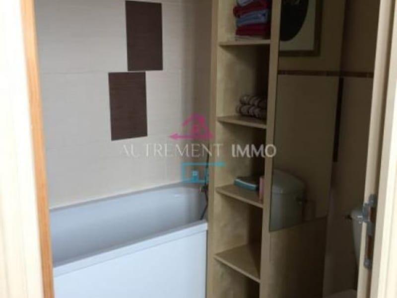 Location appartement Arras 500€ CC - Photo 3