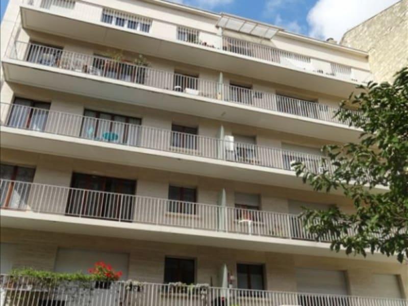 Vermietung wohnung Vincennes 1366€ CC - Fotografie 6