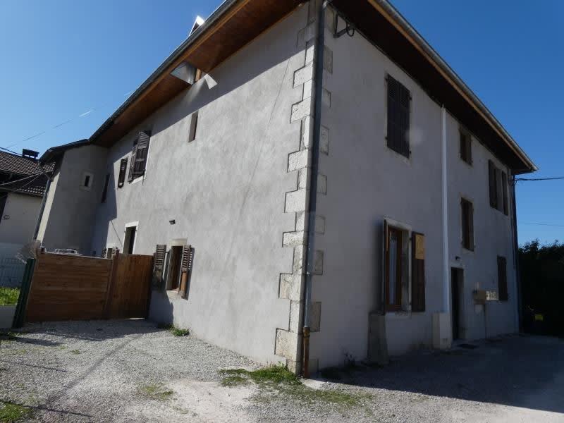 Sale apartment Scionzier 146000€ - Picture 6