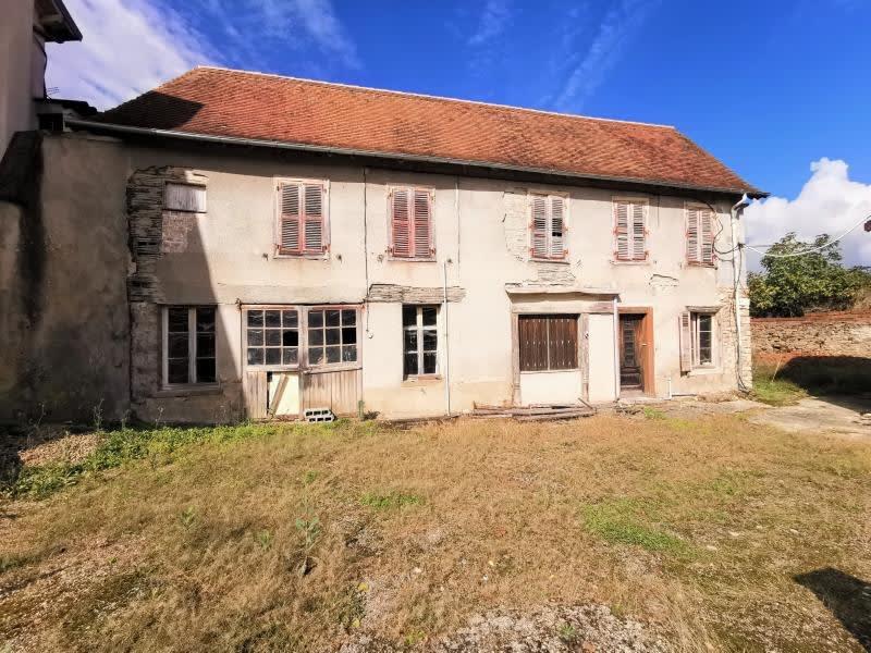 Vente maison / villa Ladignac le long 35000€ - Photo 1