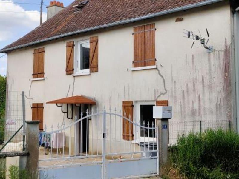 Vente maison / villa Janailhac 130000€ - Photo 1