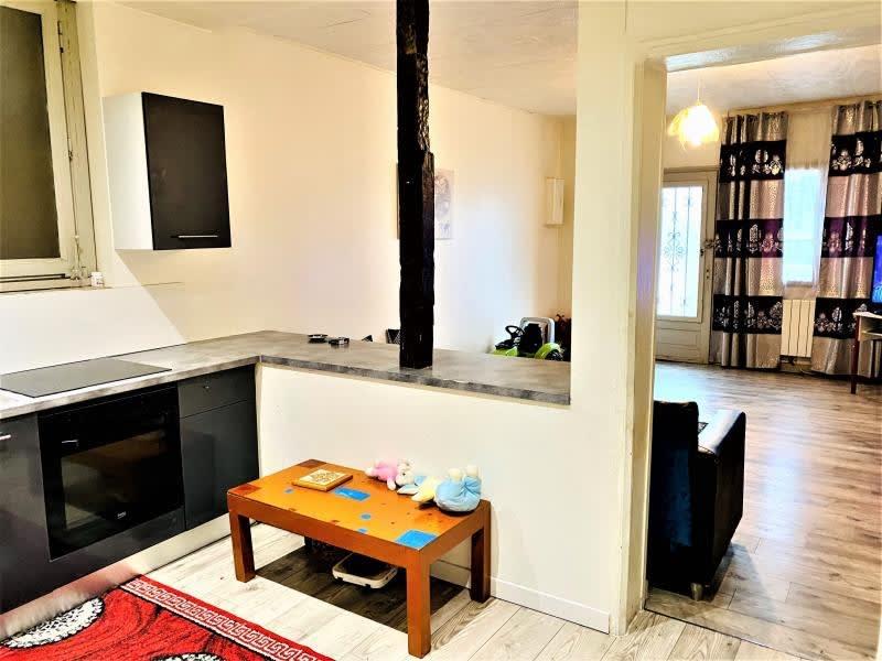 Sale building Limoges 586000€ - Picture 7