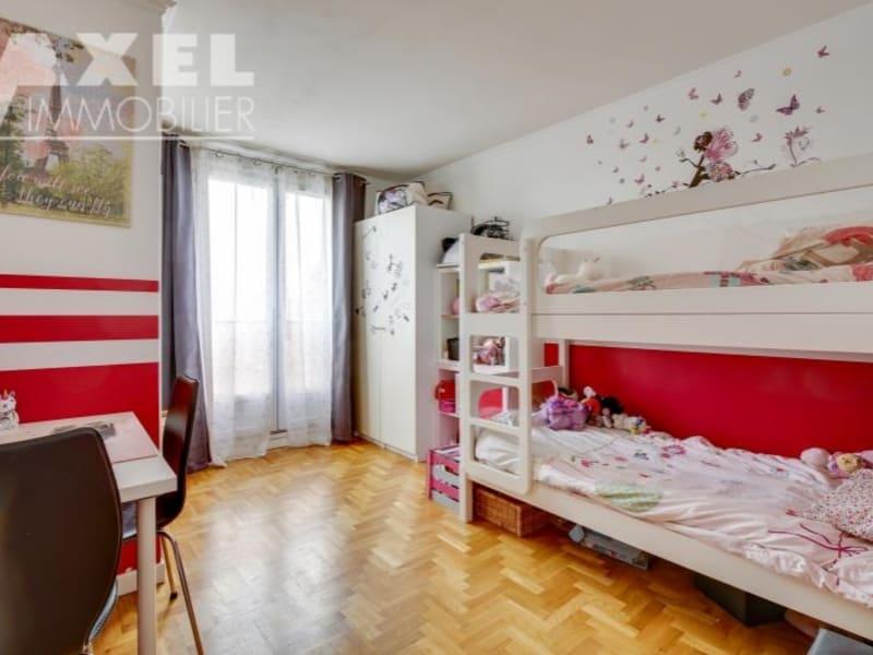 Vente appartement Bois d arcy 178500€ - Photo 6