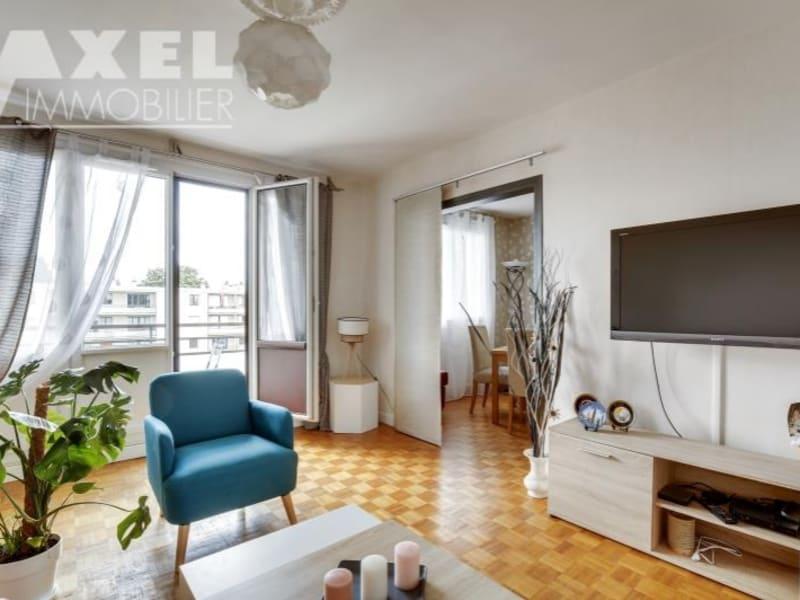 Vente appartement Bois d arcy 204750€ - Photo 1