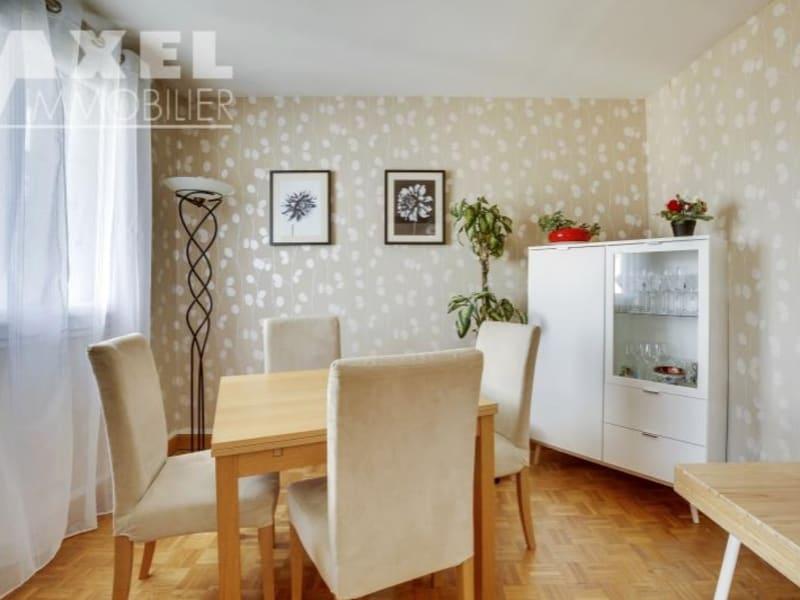 Vente appartement Bois d arcy 204750€ - Photo 4
