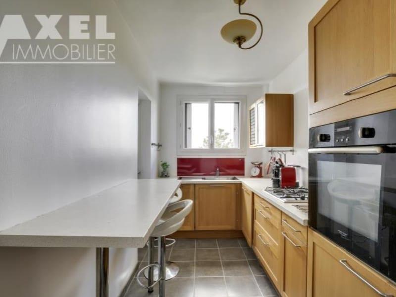 Vente appartement Bois d arcy 204750€ - Photo 5