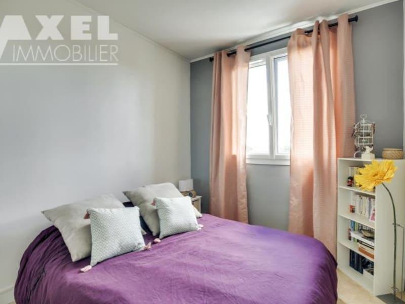 Vente appartement Bois d arcy 204750€ - Photo 6