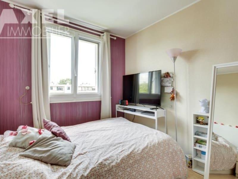 Vente appartement Bois d arcy 204750€ - Photo 7