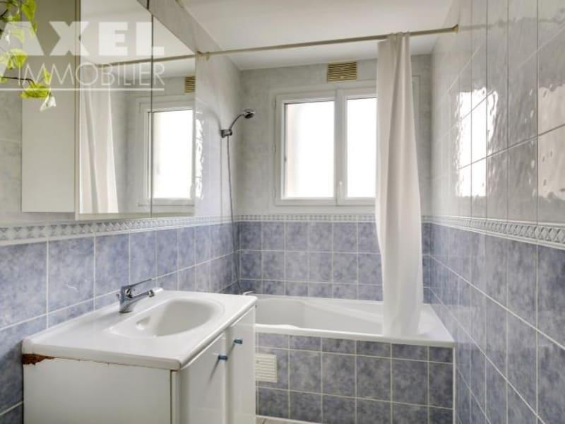 Vente appartement Bois d arcy 204750€ - Photo 8