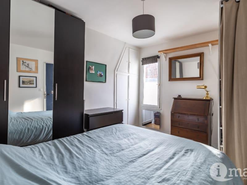 Sale apartment Paris 17ème 384000€ - Picture 5
