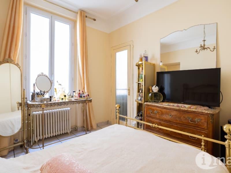 Sale apartment Paris 18ème 489000€ - Picture 3