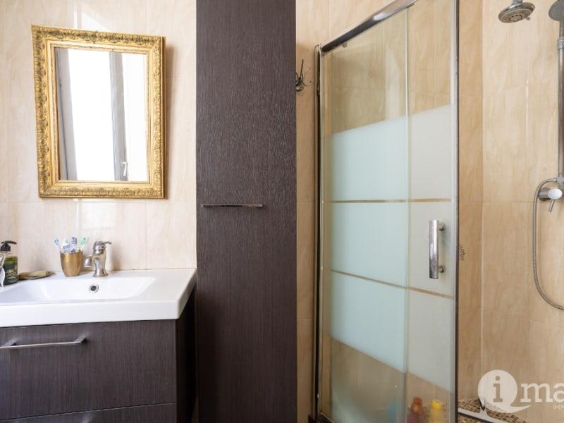 Sale apartment Paris 18ème 489000€ - Picture 5