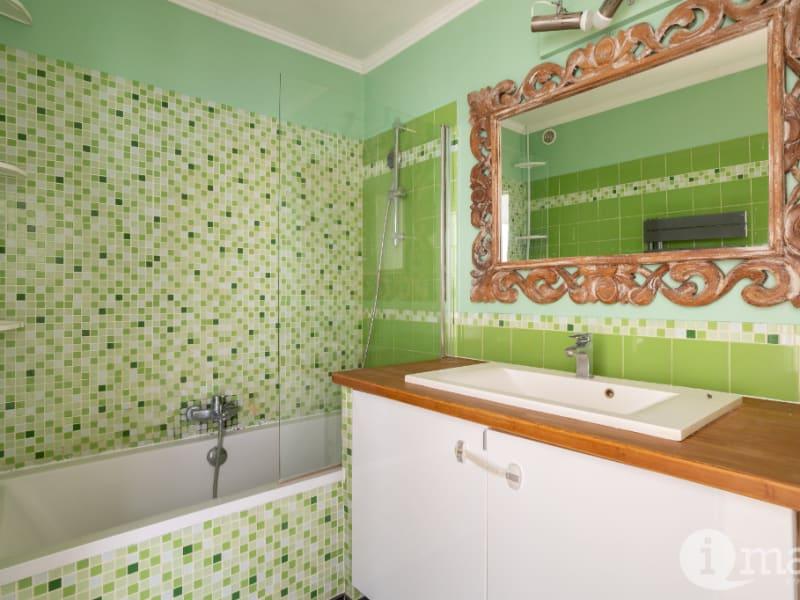 Sale apartment Paris 19ème 720000€ - Picture 6