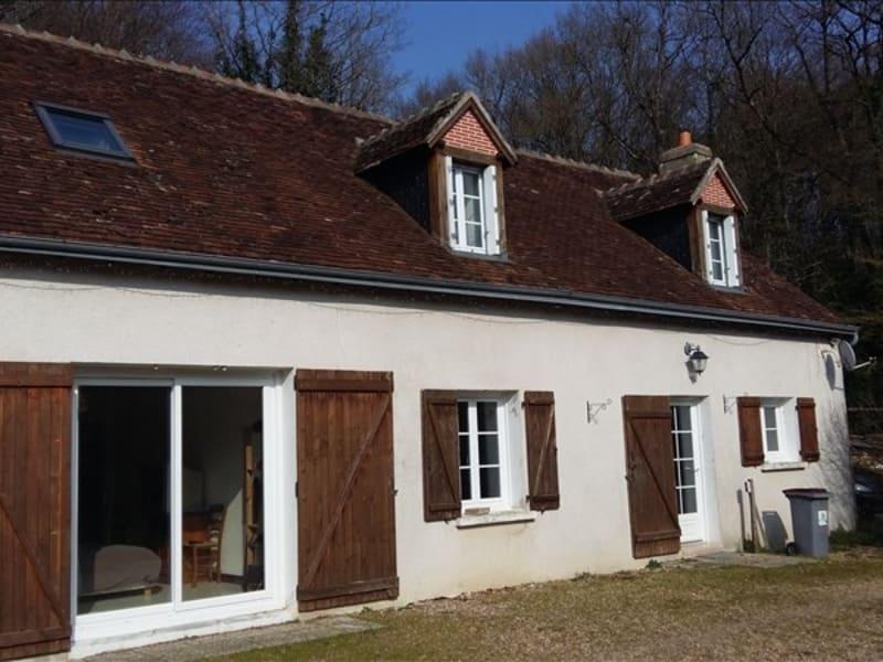 Sale house / villa Montrichard 206700€ - Picture 1