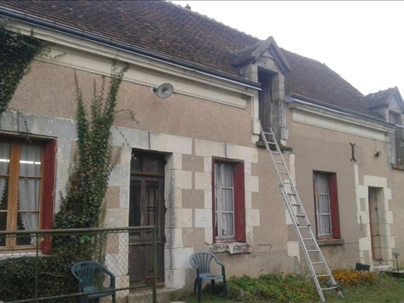 Sale house / villa St aignan 81000€ - Picture 1