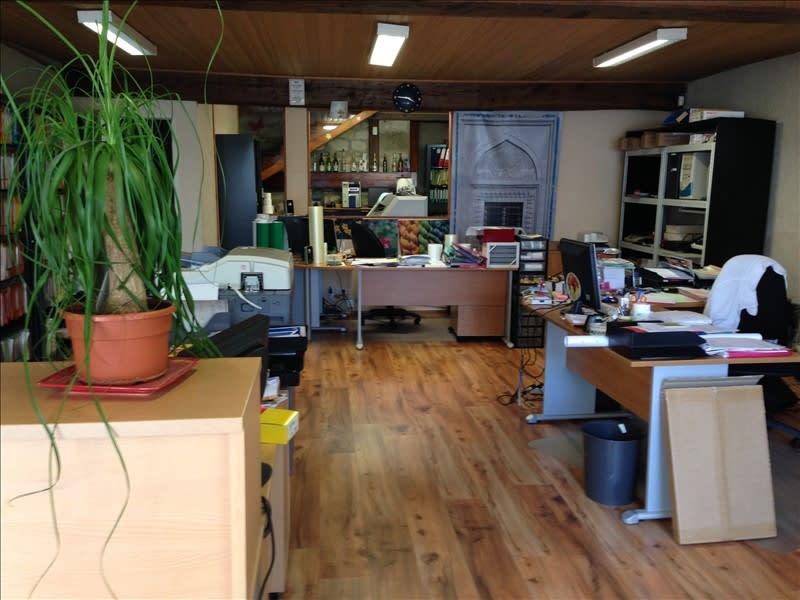 Vente immeuble St aignan 116600€ - Photo 1