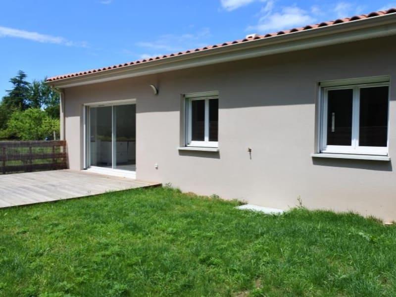Vente maison / villa Bourg de peage 239500€ - Photo 1